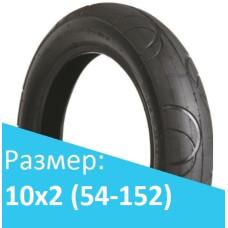 Покрышка 10 дюймов 10x2 (54-152) «Полукольца»
