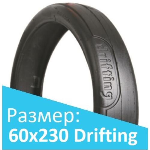 Покрышка 60x230 Drifting для детской коляски