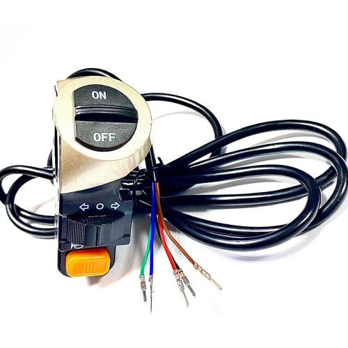 Блок управления для электросамоката (вкл/выкл, поворотники, гудок)